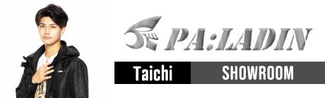 TAICHI SHOWROOM