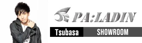 TSUBASA SHOWROOM