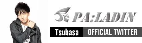 TSUBASA twitter